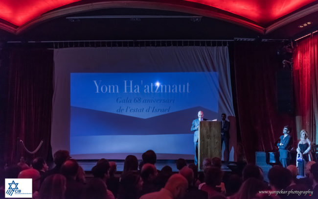 Independence Day of Israel - Yom Haatzmaut Gala Dinner